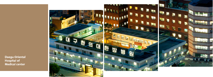Daegu Oriental Hospital of  Medical center